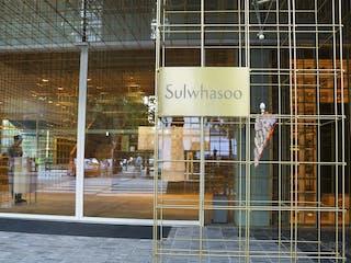 Sulwhasoo flagship store, Séoul Corée du Sud